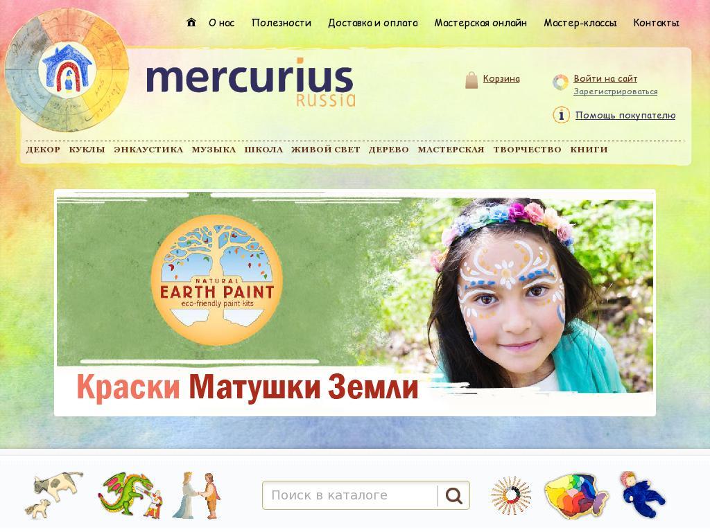 логотип poppenhouse.ru