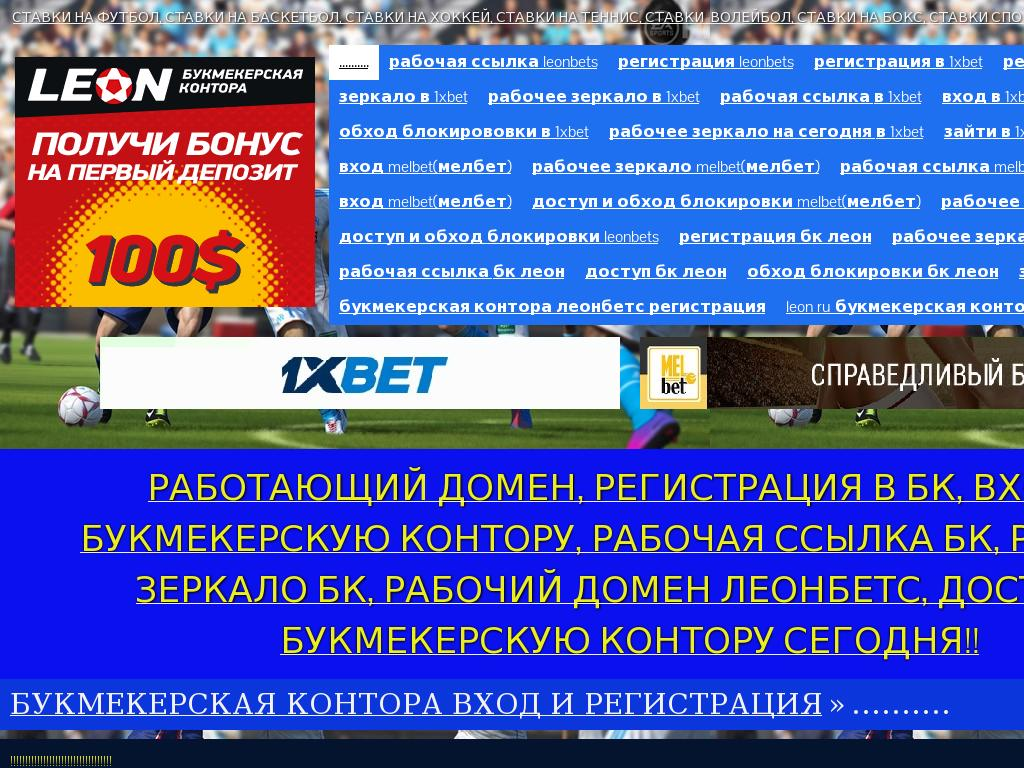 логотип posudadlyadoma.ru