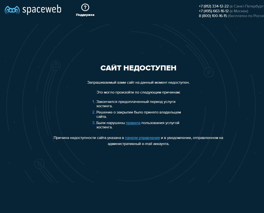 отзывы о posudavdom.ru