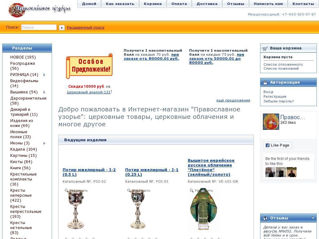 логотип pravuzor.ru