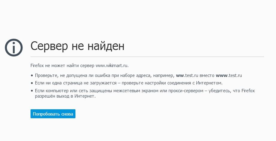 отзывы о profit-shop.ru