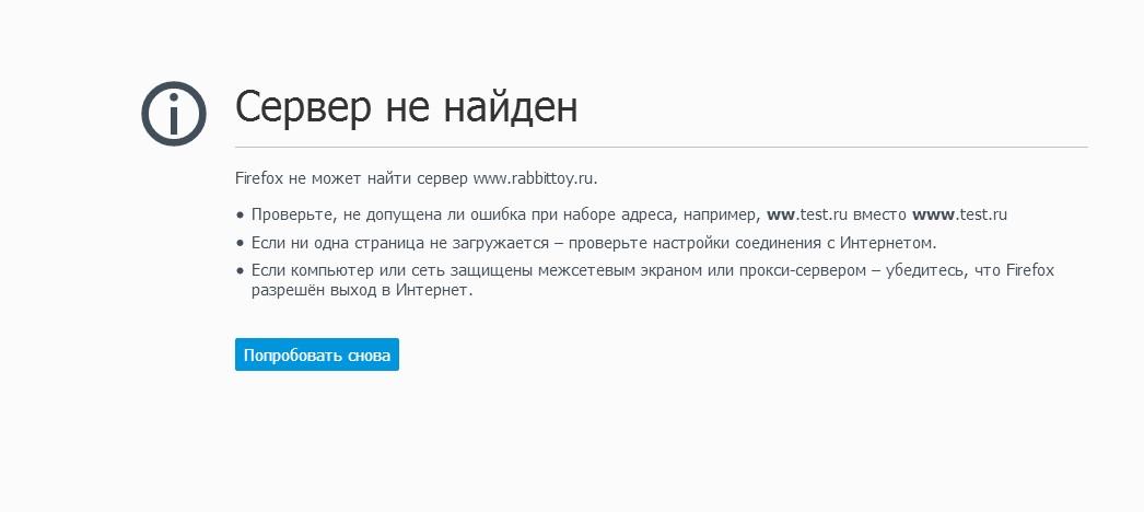логотип protax.ru