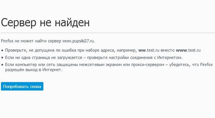 логотип q-online.ru