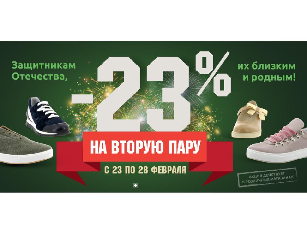 Скриншот интернет-магазина ralf.ru