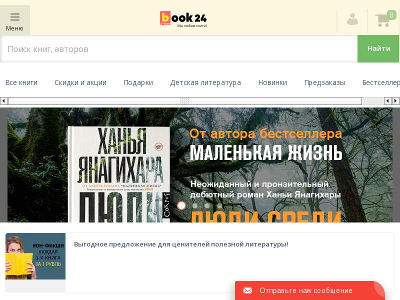 логотип read.ru