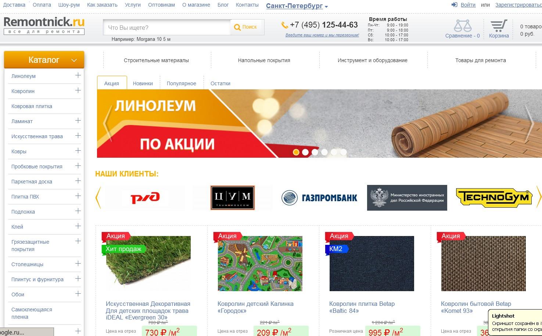 отзывы о remontnick.ru