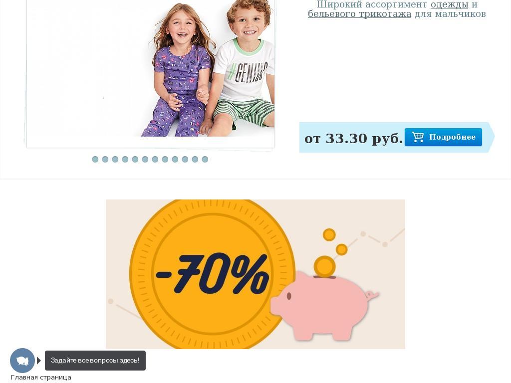 логотип retail.ayas.ru