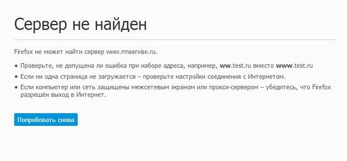 логотип ritmmarket.ru