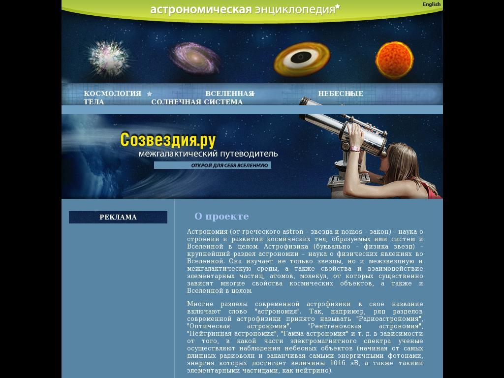 логотип rosspace.ru