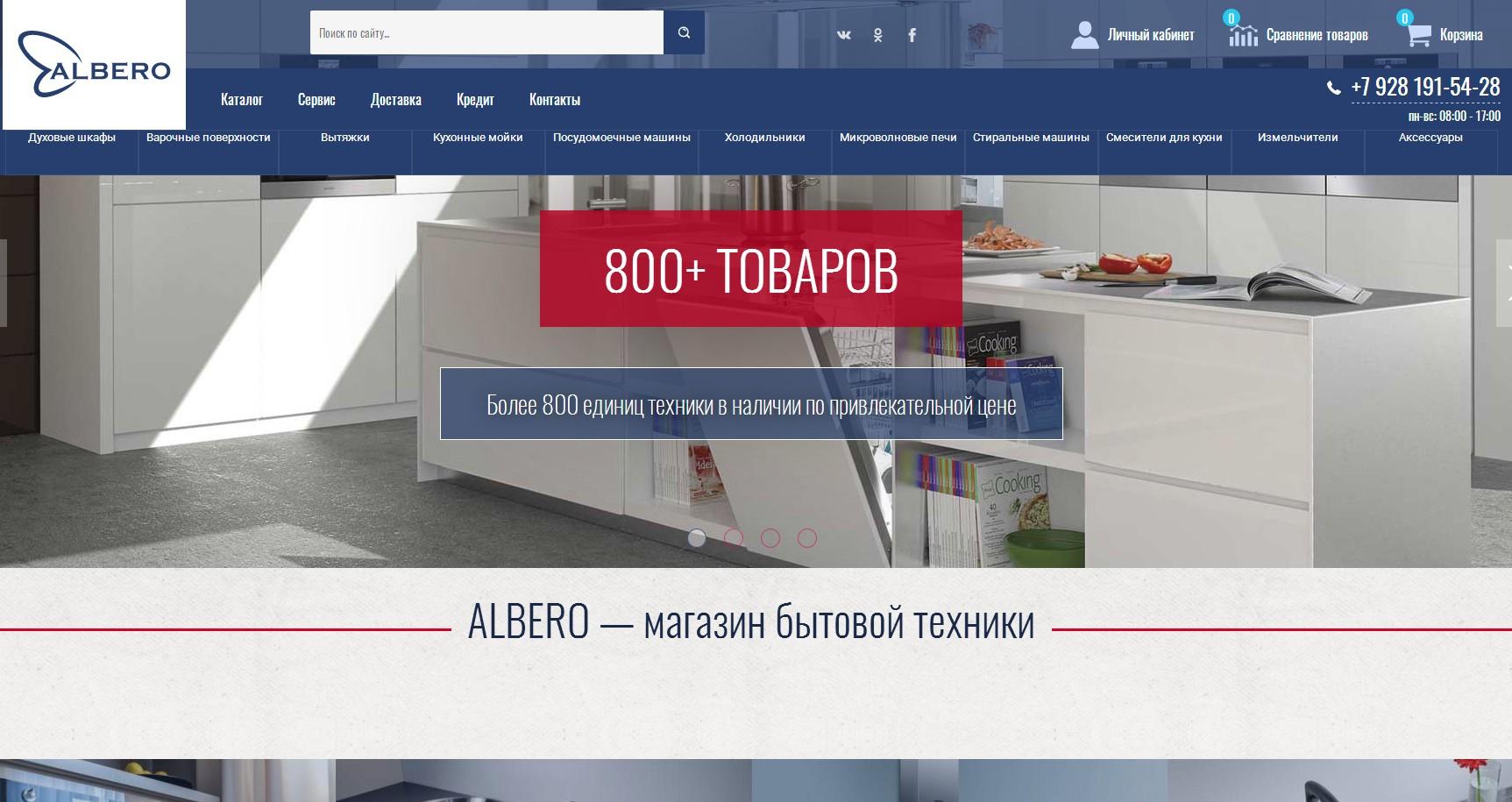 логотип rostovteh.ru