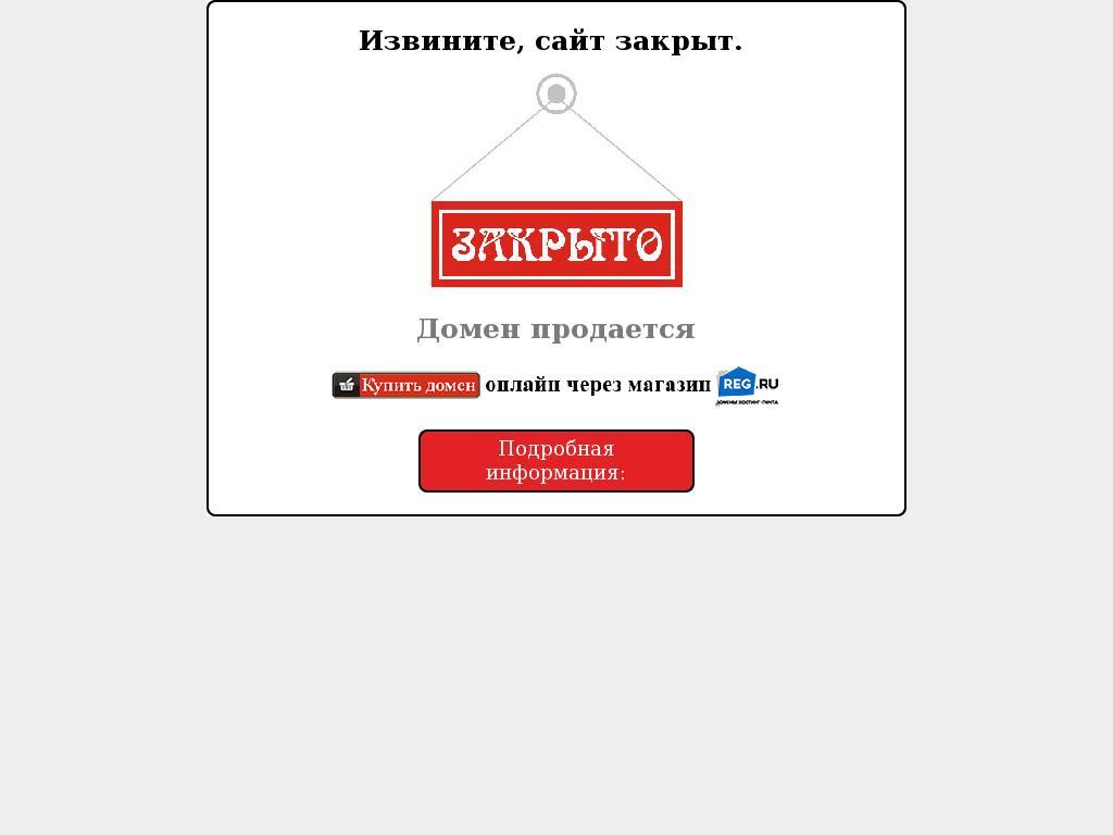 логотип s-aptekar.ru
