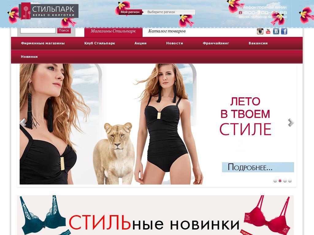 логотип s-t-p.ru