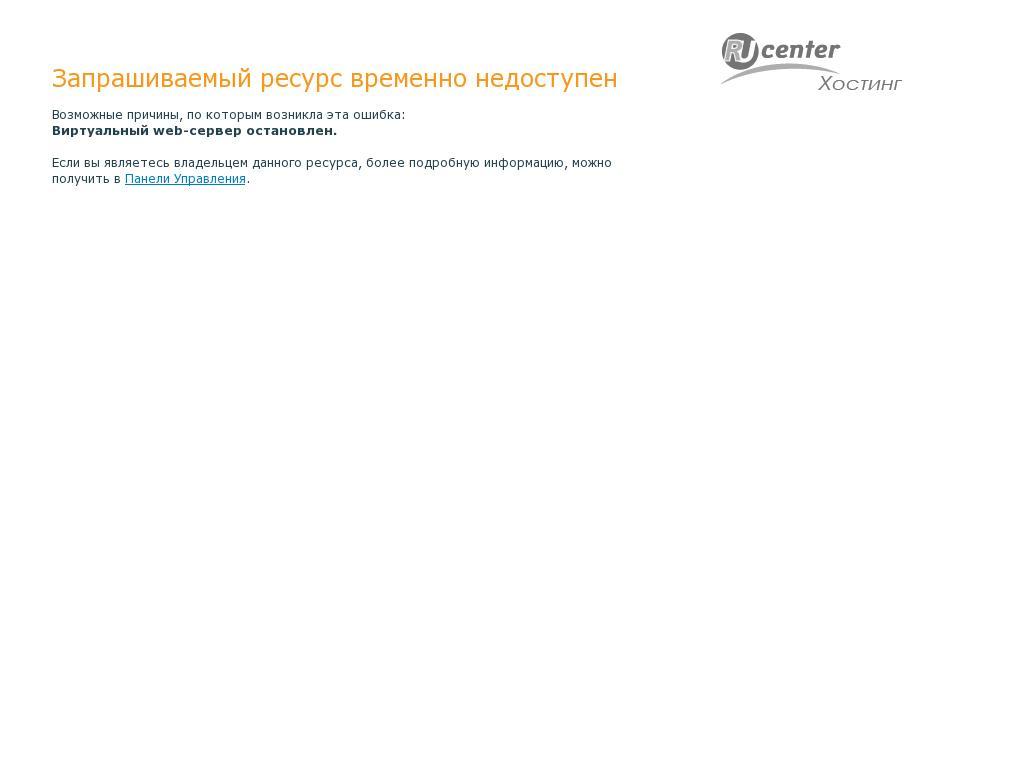 отзывы о saab-shop.ru