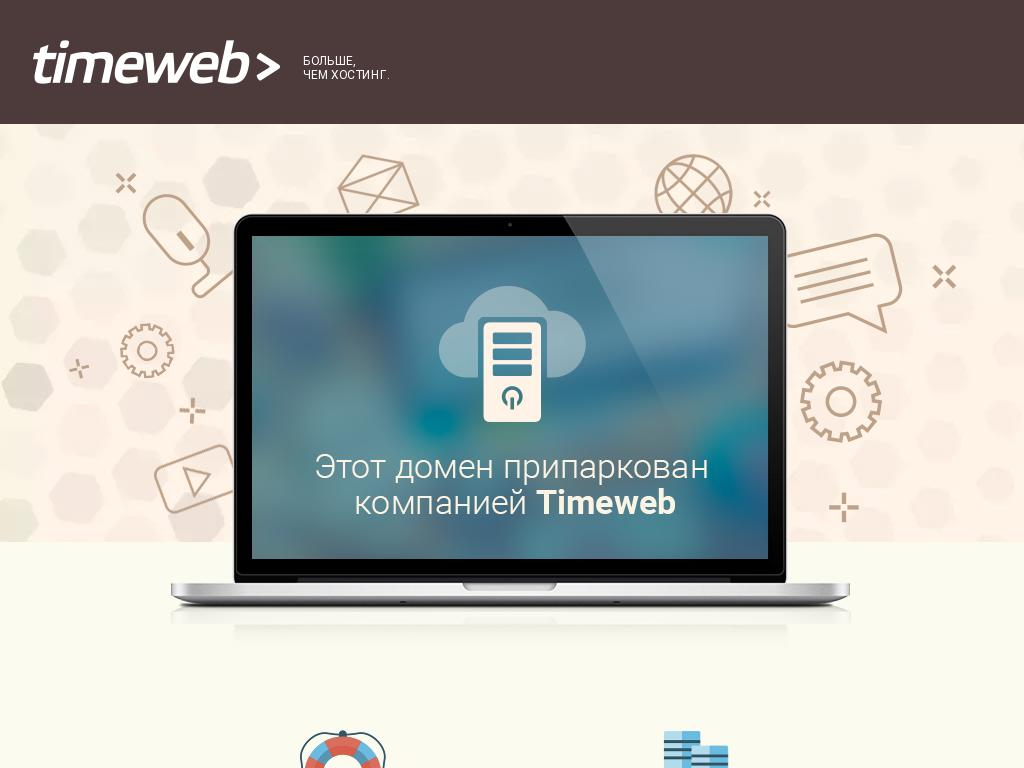 логотип safary.ru