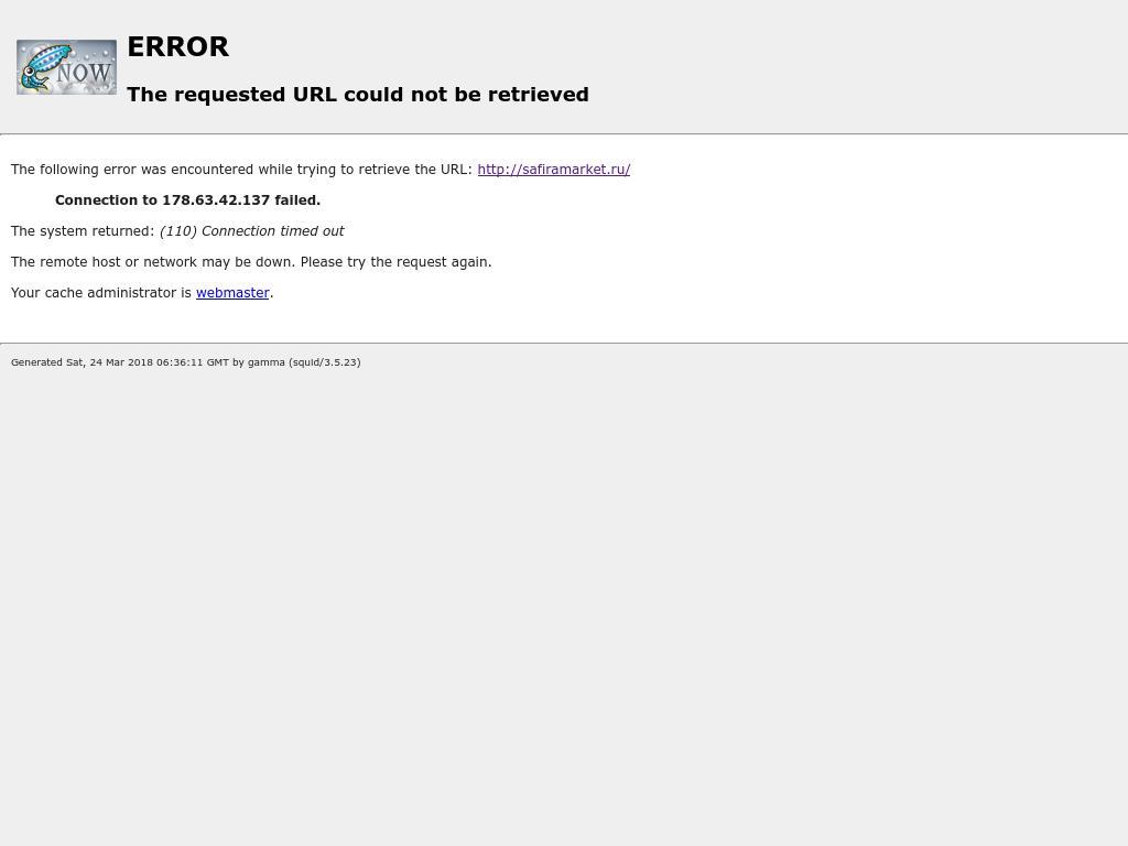 Скриншот интернет-магазина safiramarket.ru