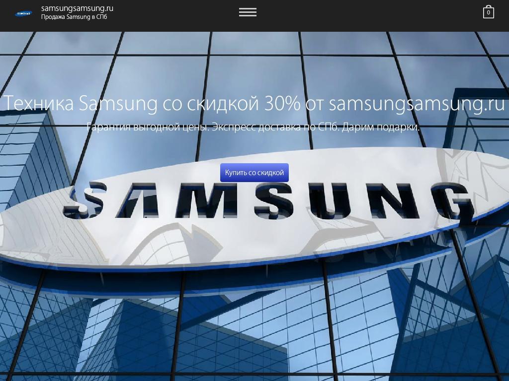 логотип samsungsamsung.ru