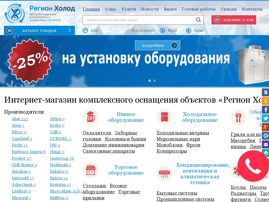 логотип sarbeering.ru