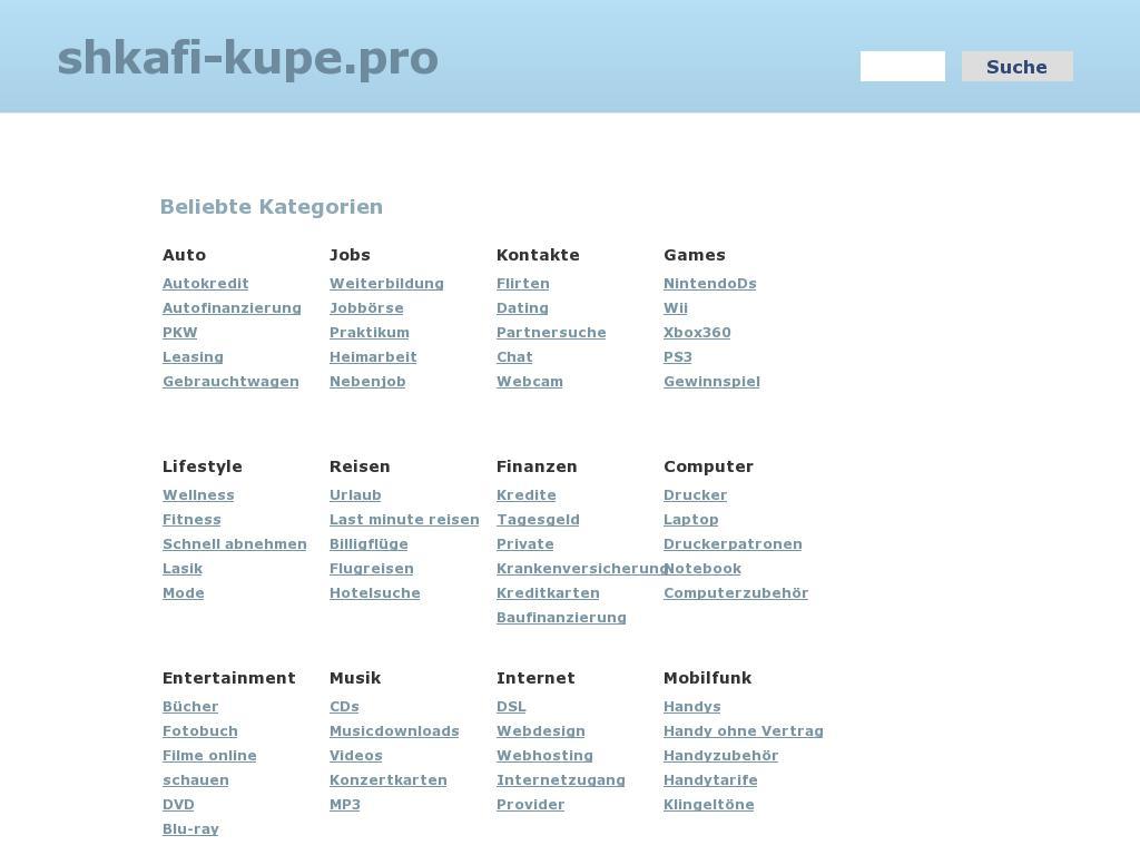 логотип shkafi-kupe.pro