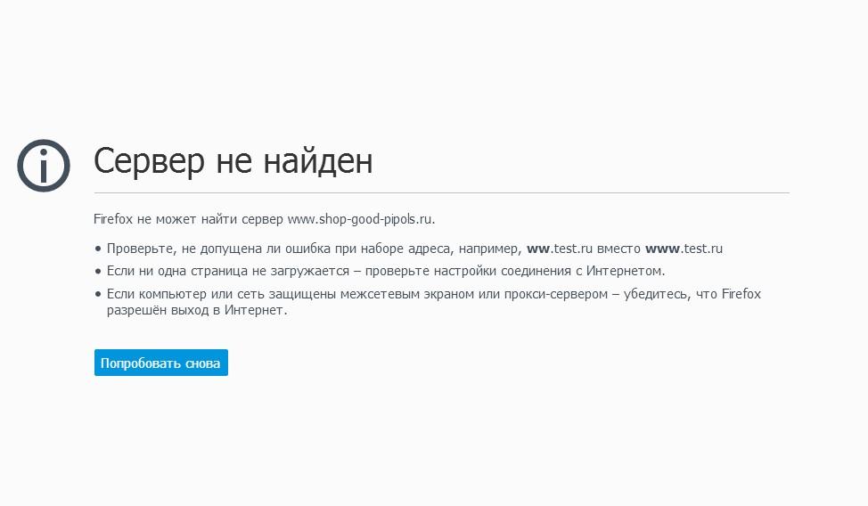 логотип shop-good-pipols.ru
