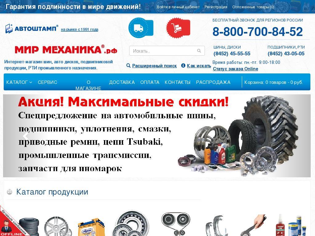логотип shop-mm.ru