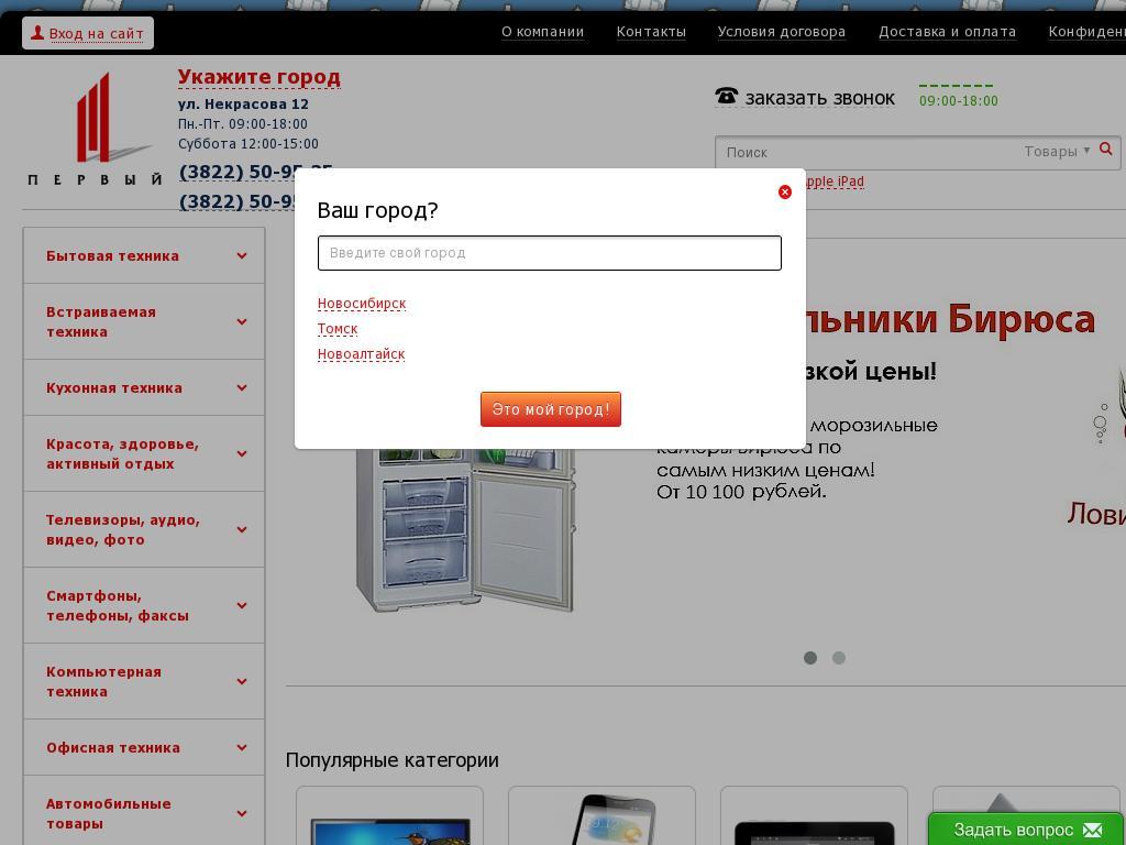 логотип shop-n1.ru