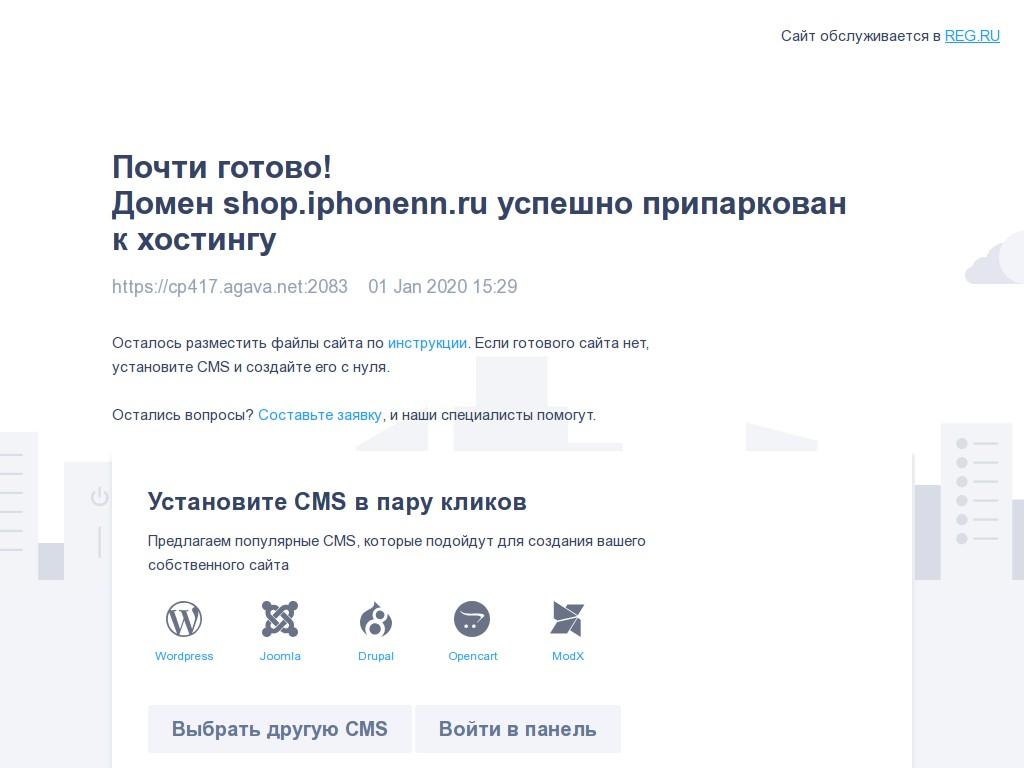 логотип shop.iphonenn.ru