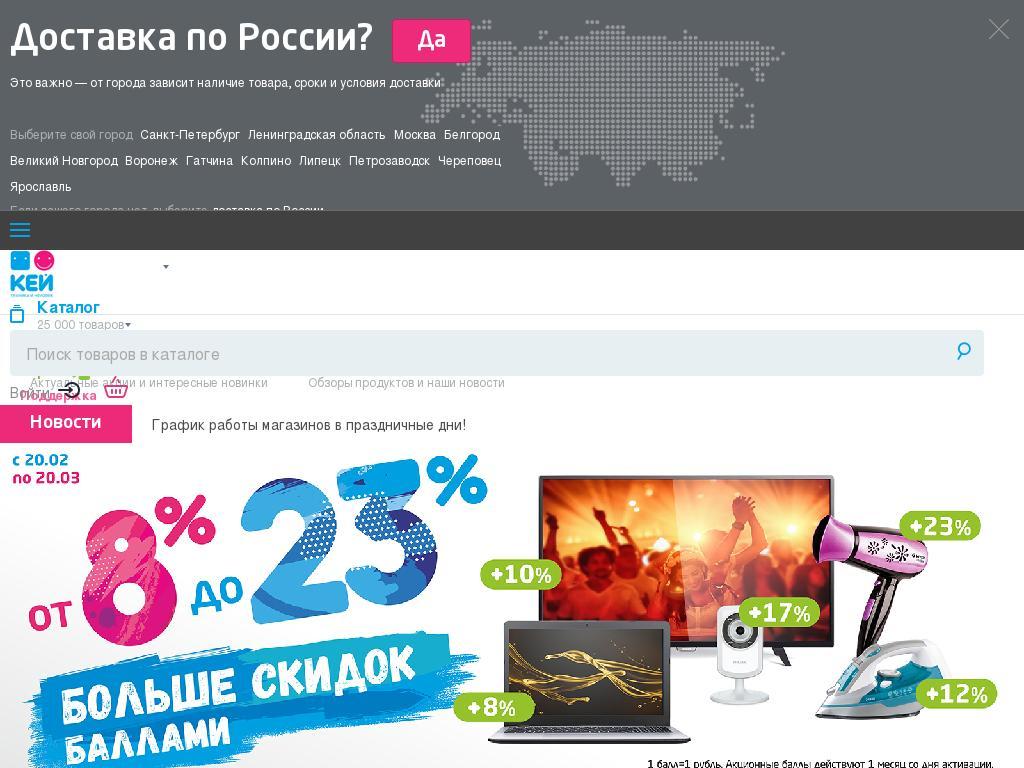 логотип shop.key.ru