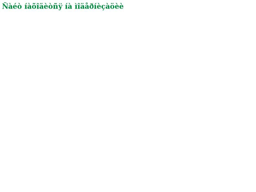 логотип shop.rastem.ru