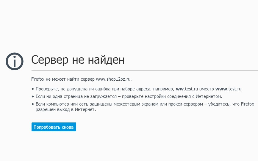 логотип shop12oz.ru