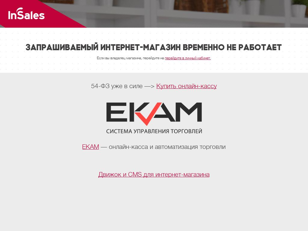 логотип shopping-nn.ru
