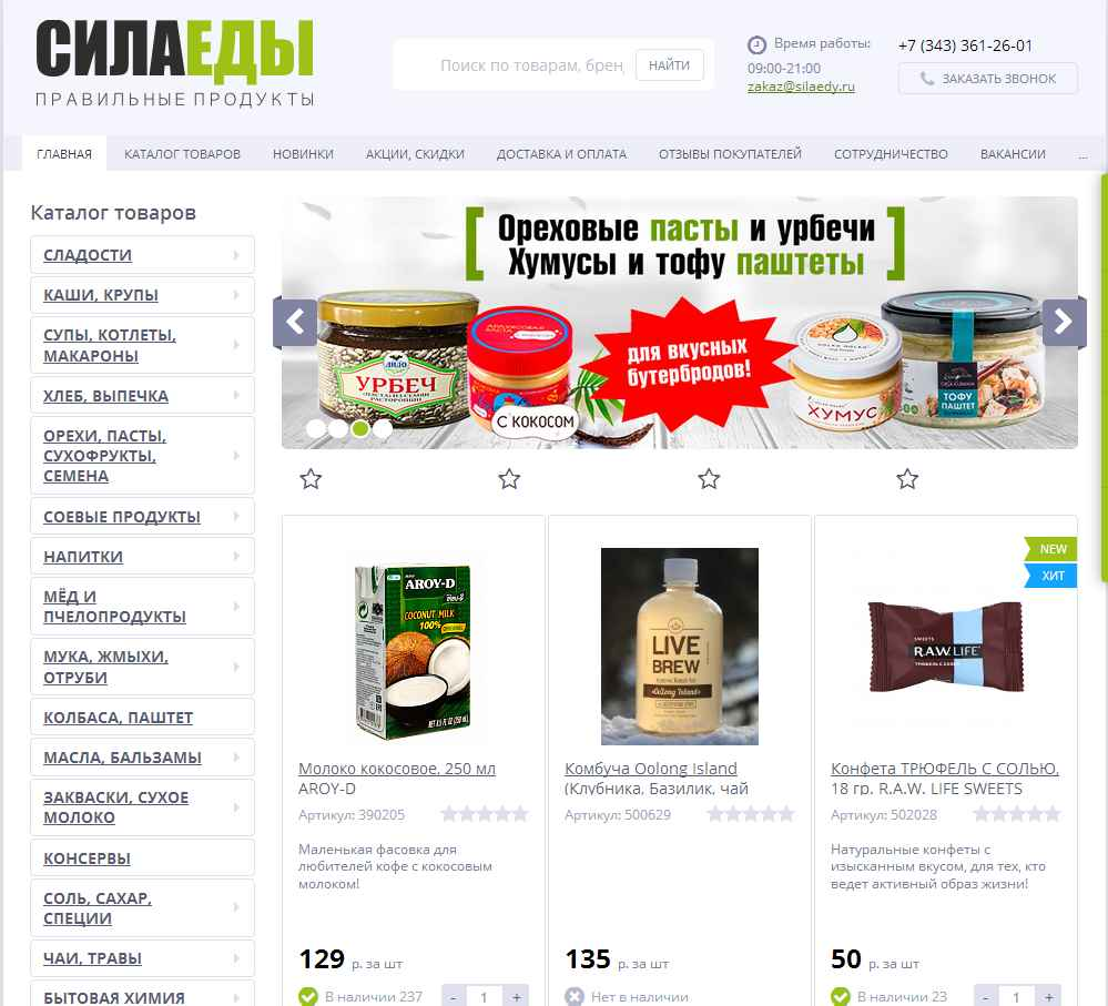 логотип silaedy.ru