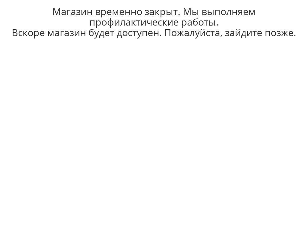 логотип skomfort.ru