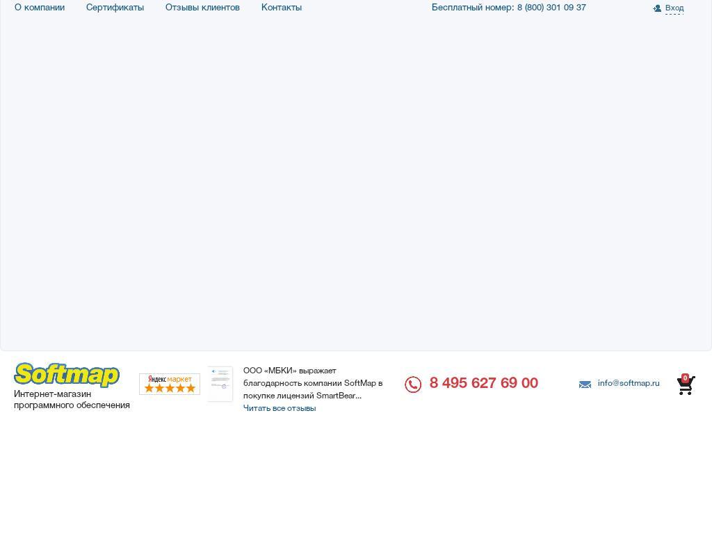 логотип softmap.ru
