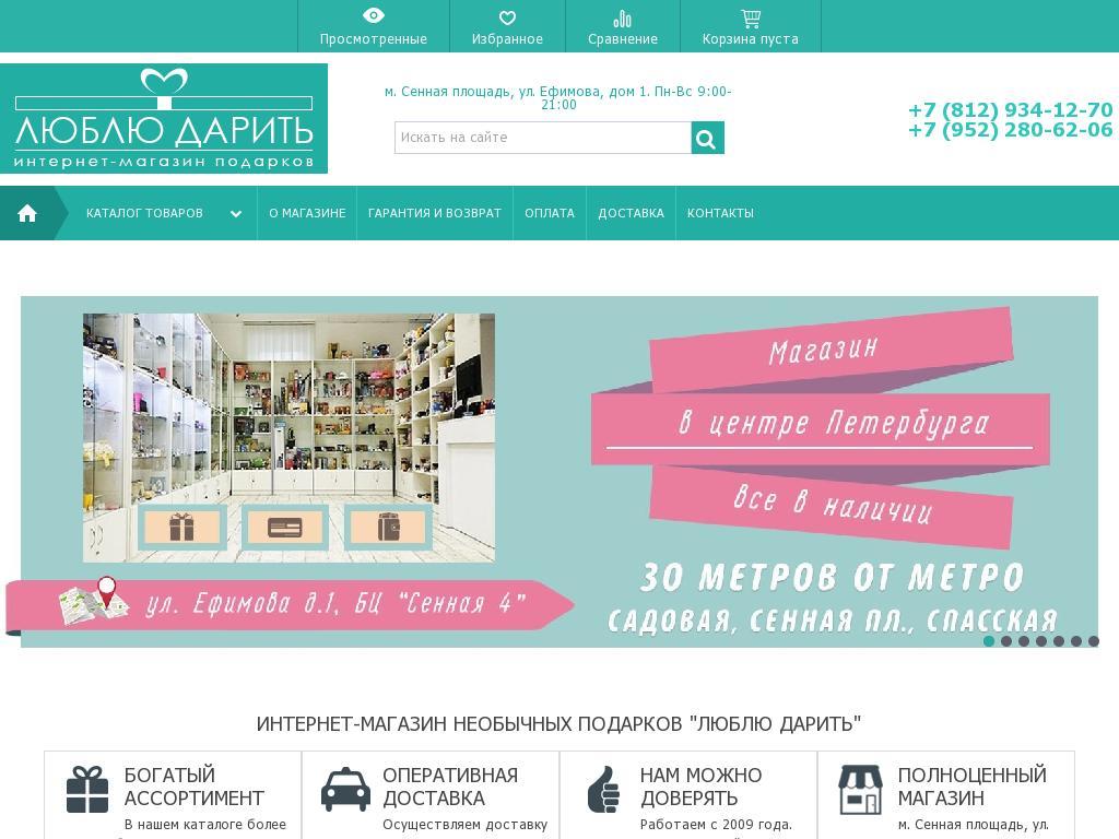 отзывы о spbigra.ru
