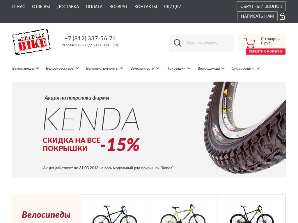 логотип sportextrem.ru