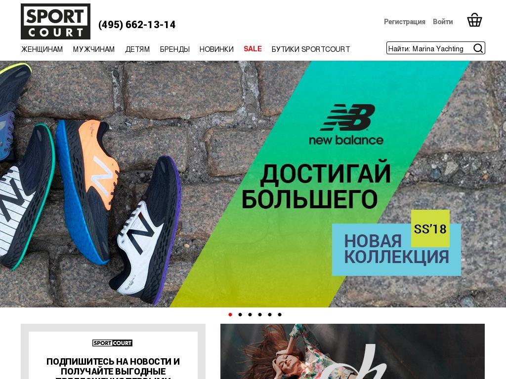 логотип sportgrad.ru