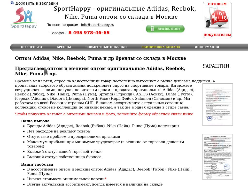 логотип sporthappy.ru