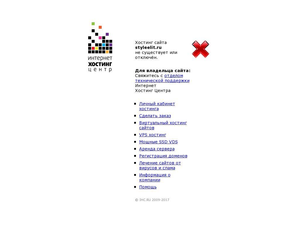 логотип styleelit.ru