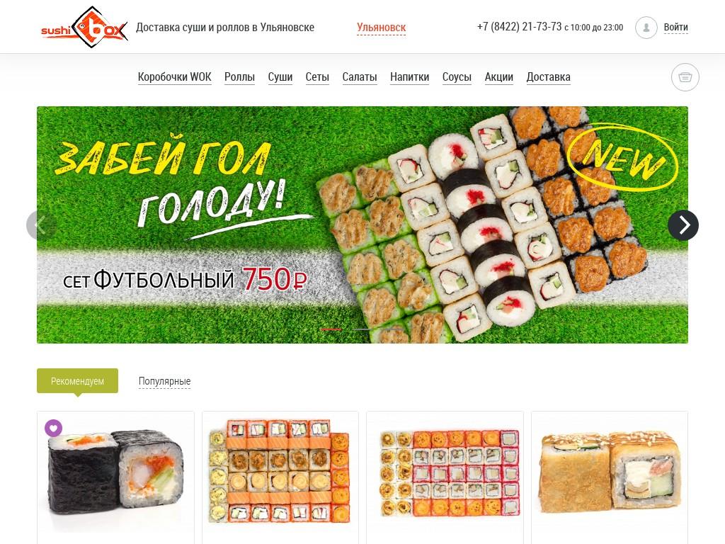 логотип sushibank.ru
