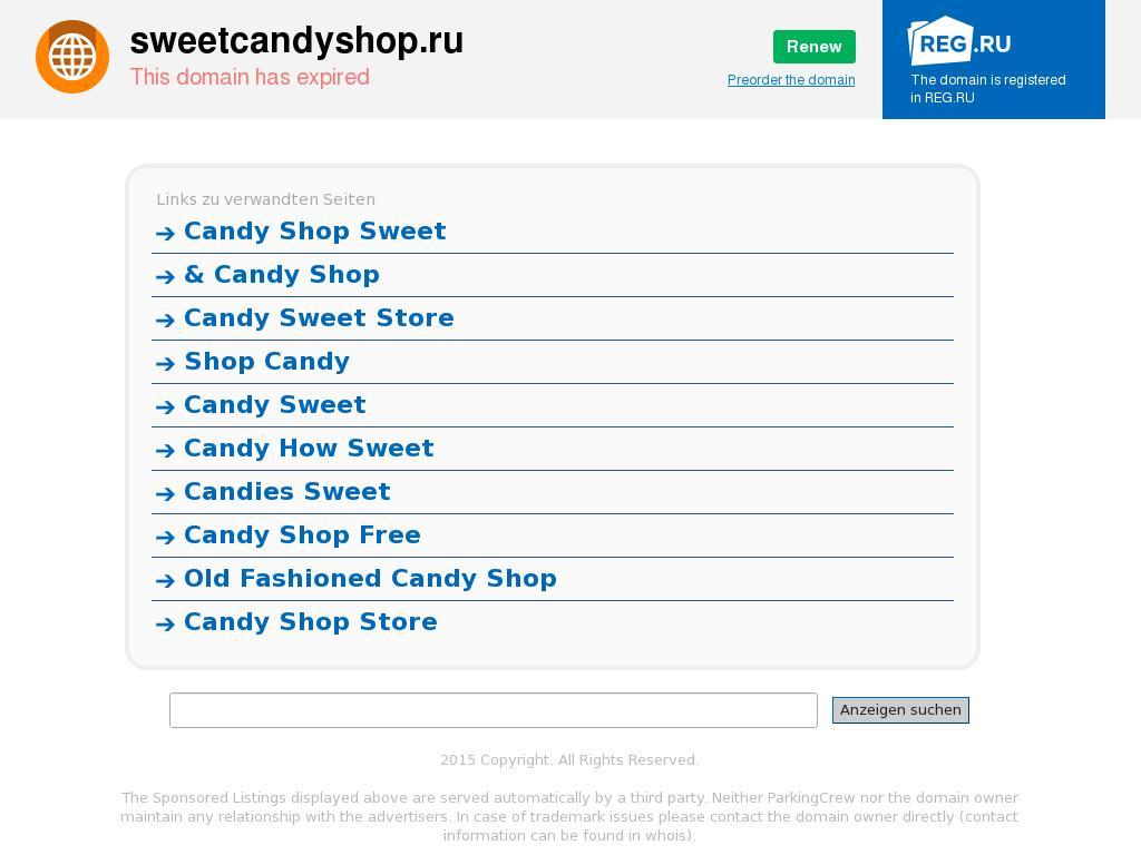 логотип sweetcandyshop.ru