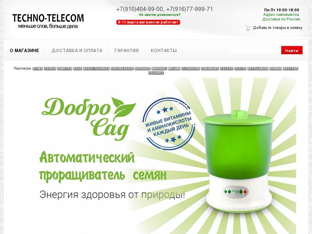 логотип techno-telecom.ru