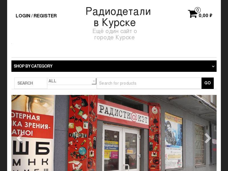 логотип techno.kursk.ru