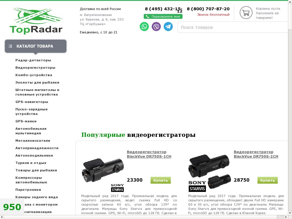 логотип technoshop24.ru