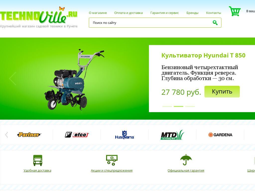 логотип technoville.ru
