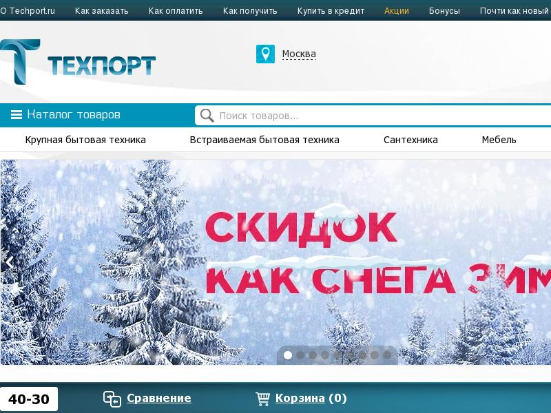 отзывы о techport.ru