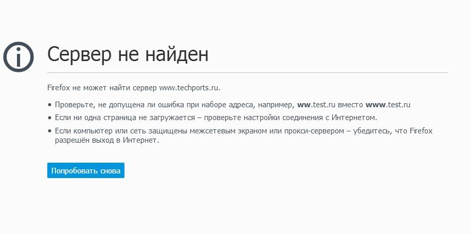 отзывы о techports.ru