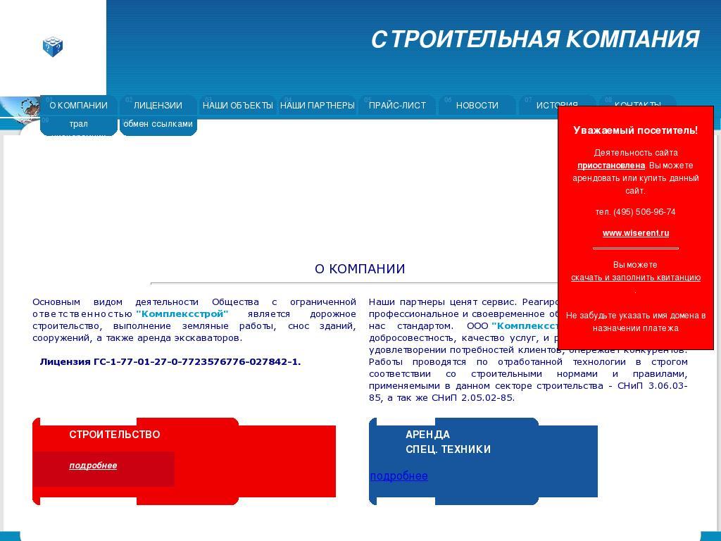 логотип tehnikapenzy.ru