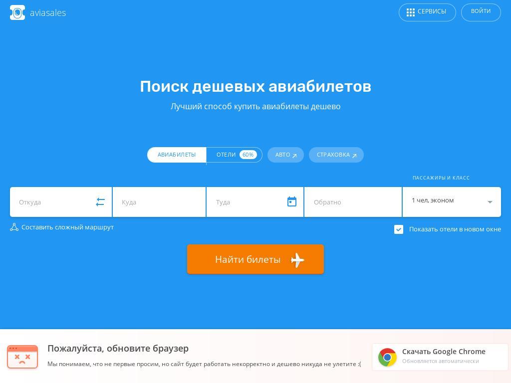 логотип tehnikavdom.ru