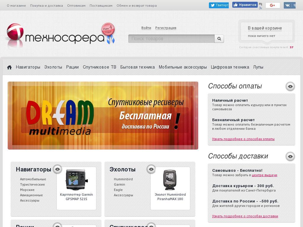 логотип tehnosphera.ru