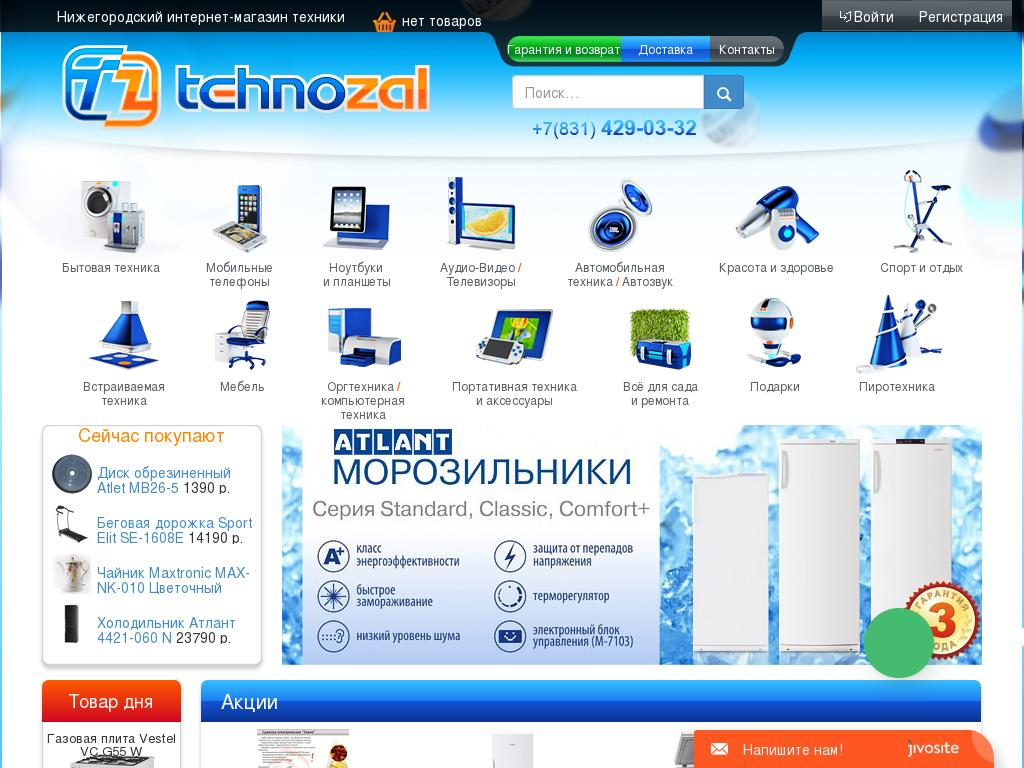 логотип tehnozal.ru